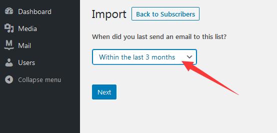 导入邮件地址