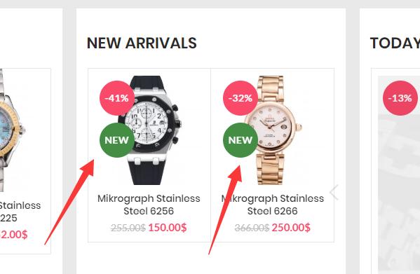 产品主图如何显示new标签