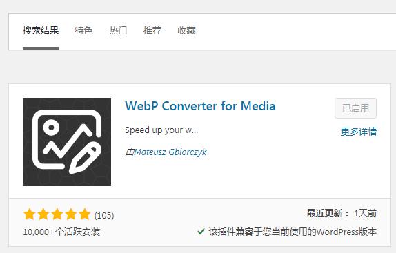 WebP Converter for Media
